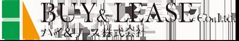 バイ&リース株式会社
