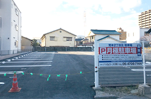 月極駐車場(東大阪市荒本北)